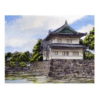 Torrecilla en la pared del palacio imperial, Tokio Tarjeta Postal