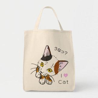 Tortoiseshell cat (三毛猫) grocery tote bag