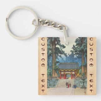 Toshogu Shrine Hiroshi Yoshida japanese fine art Keychain