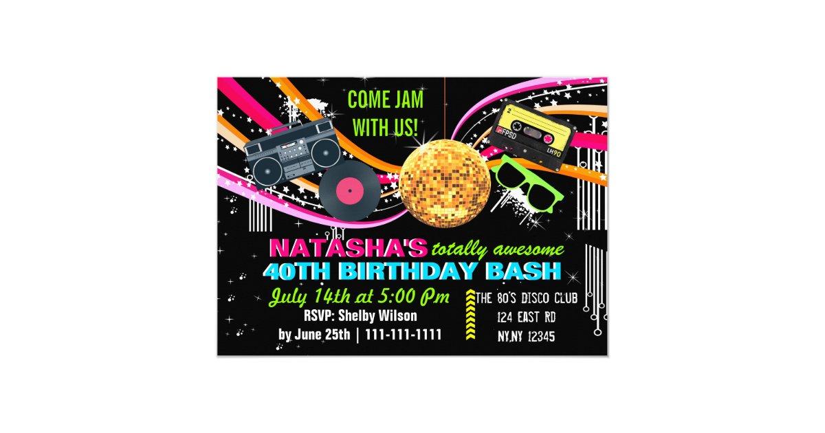 totally 80\'s retro party Invitation