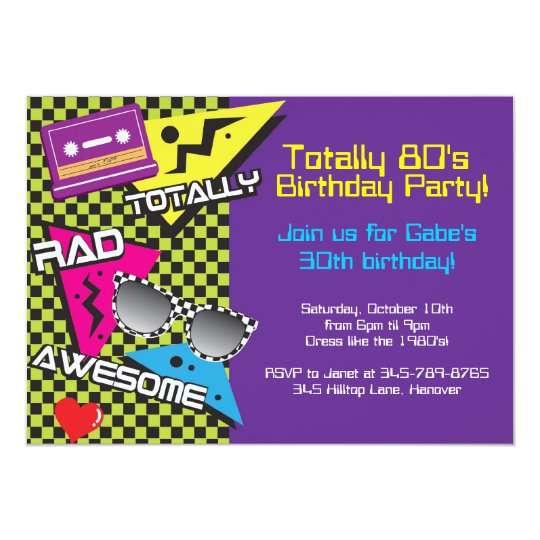 totally 80 s theme birthday party invitations zazzle com