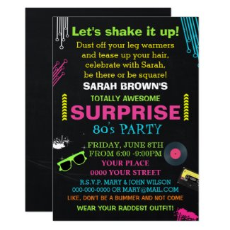totally awesome 80s party invitation