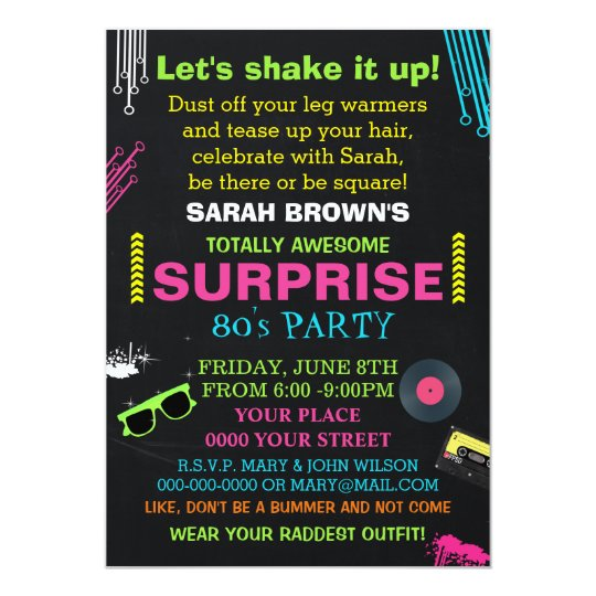 80s Party Invitations Announcements – Awesome Party Invitations