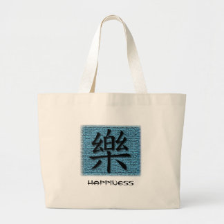 Tote Bag Chinese Happiness Symbol On Turquoise NAT