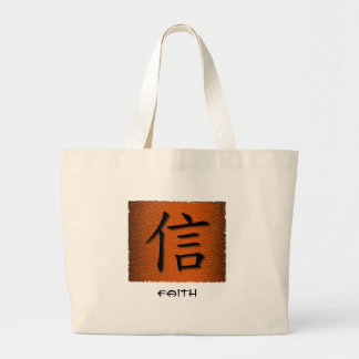 Tote Bags Chinese Symbol For Faith On Fire