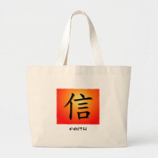 Tote Bags Chinese Symbol For Faith On Sunset NAT