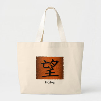 Tote Bags Chinese Symbol For Hope On Fire