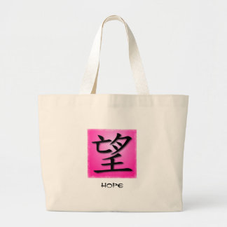 Tote Bags Chinese Symbol For Hope On Pink NAT