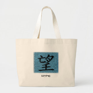 Tote Bags Chinese Symbol For Hope On Turquoise NAT