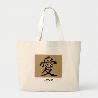 Tote Bags Chinese Symbol For Love On Bamboo