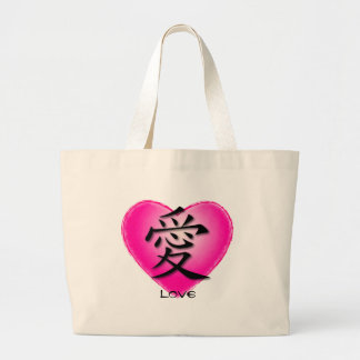 Tote Bags Chinese Symbol For Love On Pink Heart