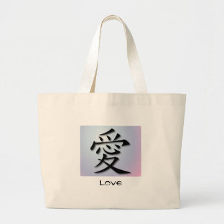Tote Bags Chinese Symbol For Love On Sphere Jumbo Tote Bag