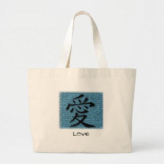 Tote Bags Chinese Symbol For Love On Turquoise