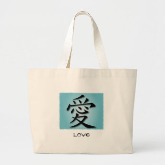 Tote Bags Chinese Symbol For Love On Water