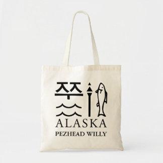 Tote del Glyph de Alaska para los colectores del Bolsa Tela Barata