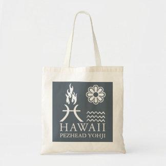 Tote del Hawaii-Aumentador de presión con orgullo Bolsa Tela Barata