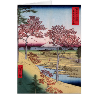 Tōto Meguro Yuhhigaoka, Ando Hiroshige Tarjetón
