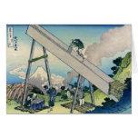 Tōtōmi Sanchū - 36 vistas del monte Fuji, Hokusai Felicitaciones