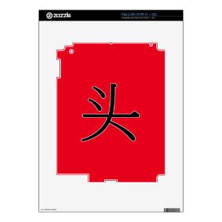tou o tóu - 头 (top) calcomanía para iPad 2
