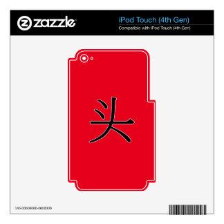 tou or tóu - 头 (top) iPod touch 4G skin