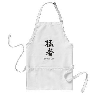 Tough Guy in Kanji lettering Adult Apron