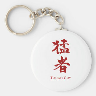 Tough Guy in Kanji lettering Basic Round Button Keychain