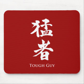 Tough Guy in Kanji lettering Mouse Pad