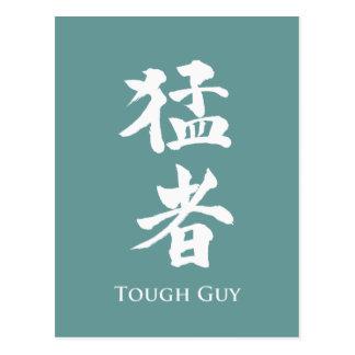 Tough Guy in Kanji lettering Postcard