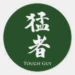 Tough Guy in Kanji lettering Round Sticker