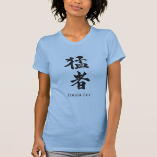 Tough Guy in Kanji lettering T-Shirt