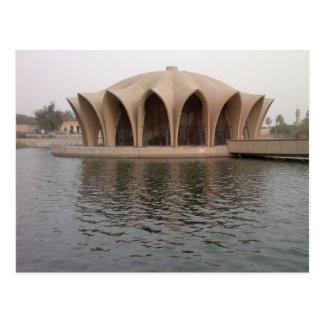 Tourist Island of Baghdad Postcard