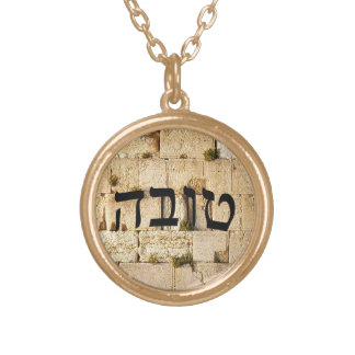 Tova - HaKotel (The Western Wall) Gold Plated Necklace
