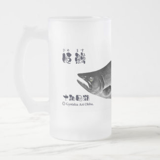 Towadako! himemasu< Princess trout >  GYOTAKU Frosted Glass Beer Mug