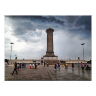 Tower in Tianmen Square in Beijing Photo Print