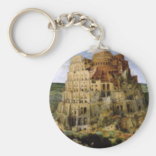 Tower of Babel - 1563 Keychain