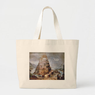 Tower of babel tote bags