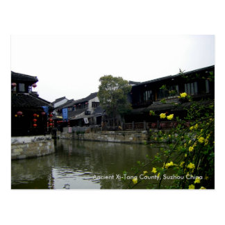 Township on Water in Spring/ Suzhou China Postcard