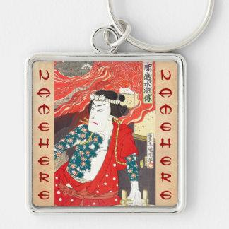 Toyohara Kunichika: Kabuki - bombero tatuado Llavero Cuadrado Plateado