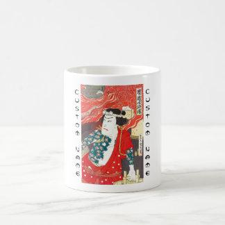 Toyohara Kunichika: Kabuki - bombero tatuado Taza Clásica