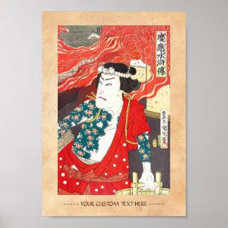 Toyohara Kunichika: Kabuki - Tattooed Firefighter Poster