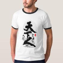 Toyotomi Hideyoshi Ruler of World Calligraphy Art T-Shirt