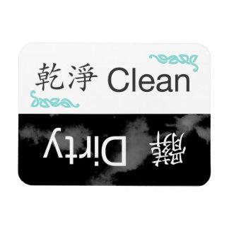 Tradicional Imán-Limpio/Sucio-Chino del lavaplatos Imán