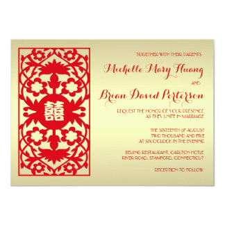 """Tradition Classic Red Gold Chinese Wedding Invite 4.5"""" X 6.25"""" Invitation Card"""