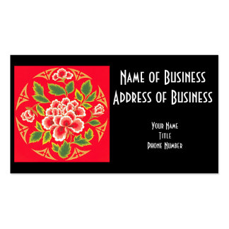 embroidery business cards templates zazzle. Black Bedroom Furniture Sets. Home Design Ideas