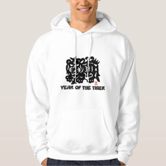 Traditional Chinese Paper Cut Year of The Tiger Hoodie