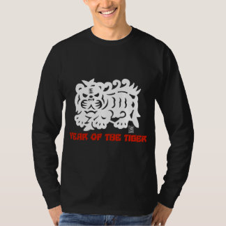 Traditional Chinese Paper Cut Year of  The Tiger T-Shirt