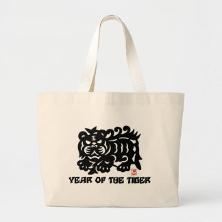 Traditional Chinese Paper Cut Year of Tiger Canvas Bags
