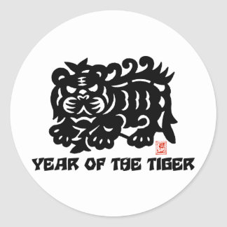 Traditional Chinese Paper Cut Year of Tiger Classic Round Sticker