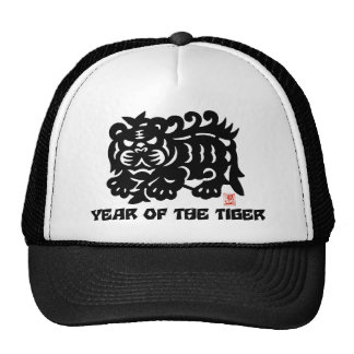 Traditional Chinese Paper Cut Year of Tiger Trucker Hat