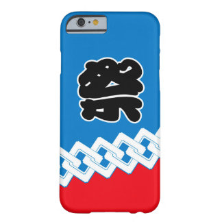 Traditional clothes festival short coat Japan Barely There iPhone 6 Case